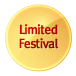 Limited Festival