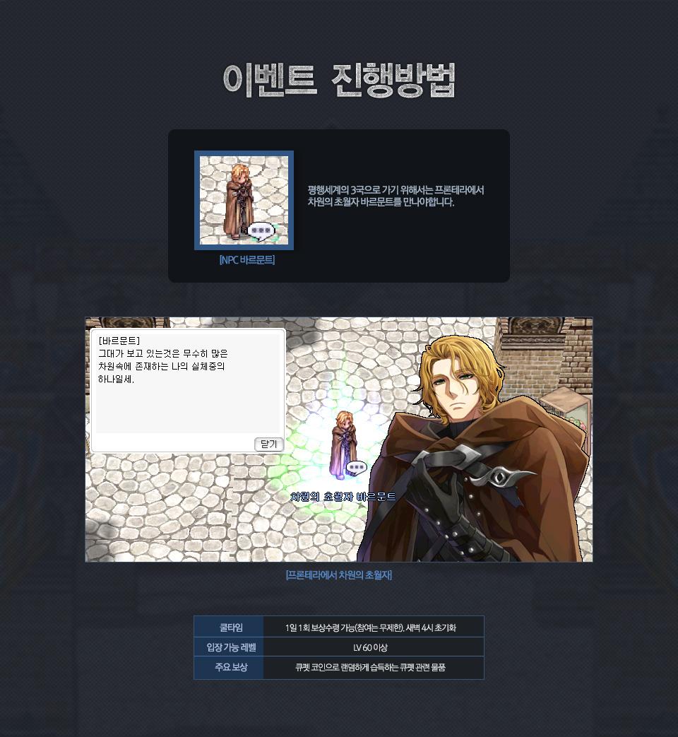이벤트1 화면