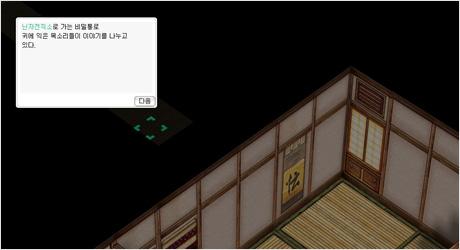 카게로우/오보로 1번에 대한 두번째 게임 스크린샷입니다.