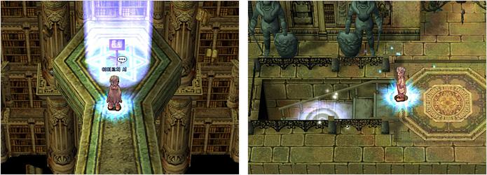 이미르의 서 읽는 이미지, 계단으로 내려가려는 이미지
