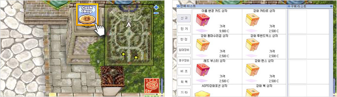 게임 화면 내 미니맵과 구매/판매 리스트