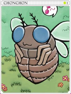 촌촌 카드 이미지