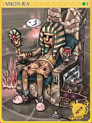 아몬라 카드 이미지