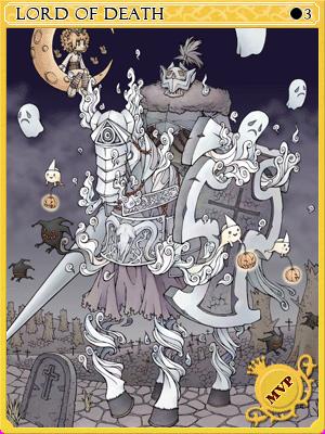 죽은자의주인 카드 이미지