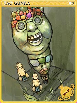 타오군카 카드 이미지