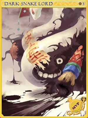 흑사왕 카드 이미지