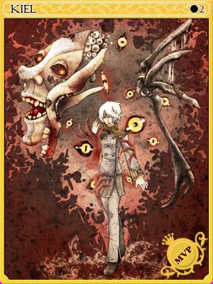 키엘-D-01카드 이미지