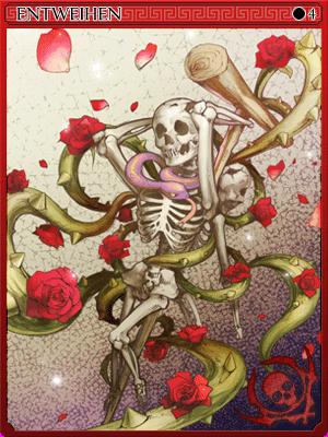 엔트바이엔 크놋헨 카드 이미지