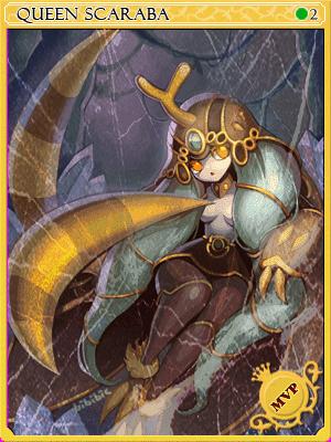 여왕 스카라바 카드 이미지
