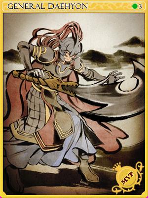 장군대현 카드 이미지