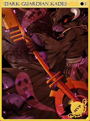 수호자카데스 카드 이미지