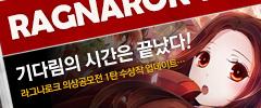 의상공모전 1탄 업데이트 소개페이지 이미지