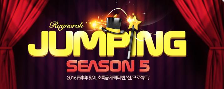 Jumping Season 5! 2016 丙申年 맞이, 초특급 캐릭터 변! 신! 프로젝트!