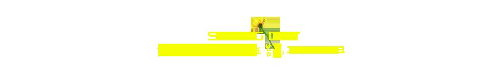 파릇파릇 개나리 피어나는 봄날, 그리고 라그나로크