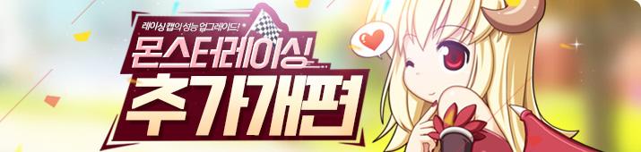 일루전 오브 프로즌 업데이트~!!