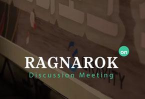 2017년 3월 라그나로크 온라인(Ragnarok Online) 좌담회