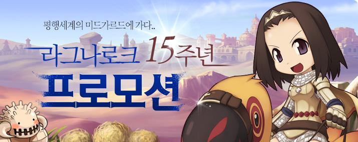 EP16.2 테라 글로리아 신규카드 업데이트