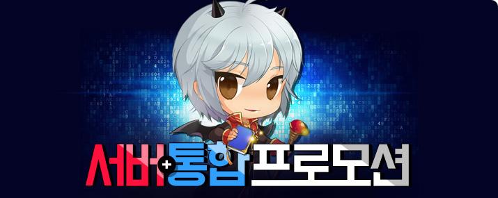 교환 아이템 업데이트~!! 카츄아의 사생결단~!!