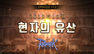 에피소드 17.2 홍보 영상