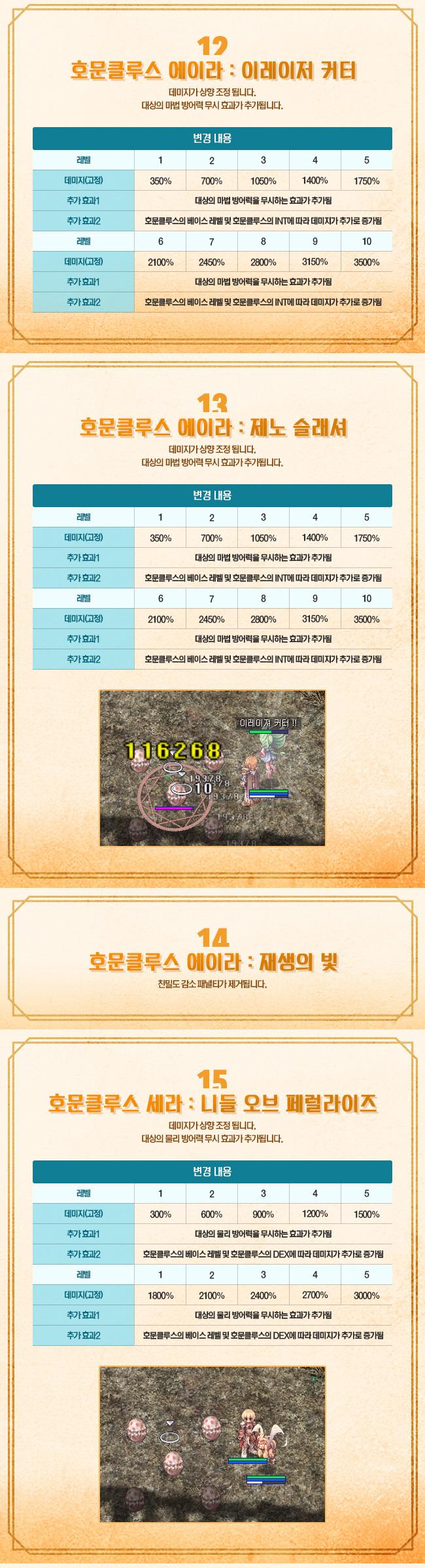 [RO1]_직업개선 프로젝트 8탄 image 4