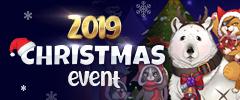 2019 크리스마스 이벤트 이미지