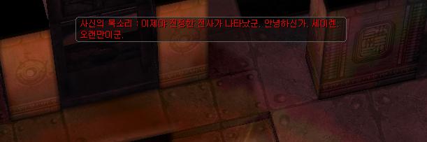 사신소환.png