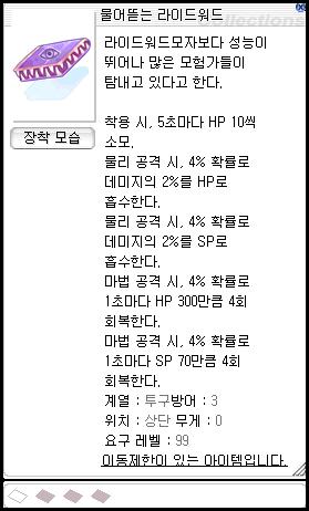 LTQOJSS14AVA48D262XA.png