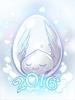 2016 스페셜 스크롤 이미지