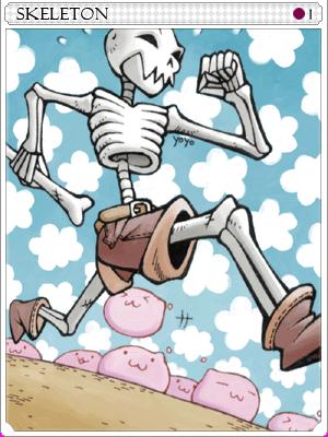 스켈레톤 카드 이미지