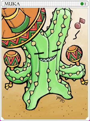 무카 카드 이미지