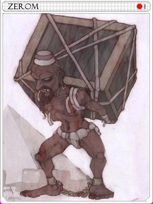 제롬 카드 이미지
