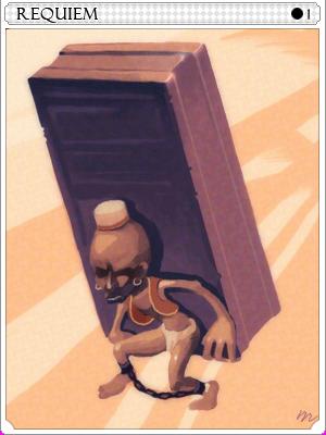 레퀴엠 카드 이미지