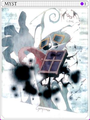미스트 카드 이미지