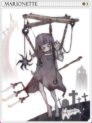 마리오네트 카드 이미지