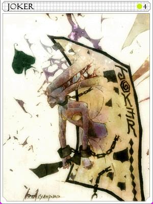 조커 카드 이미지