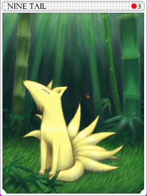 구미호 카드 이미지