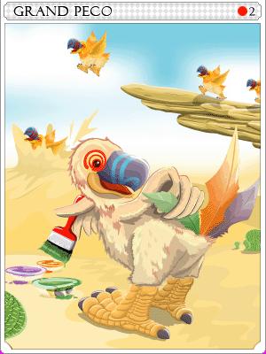 그랜드페코 카드 이미지