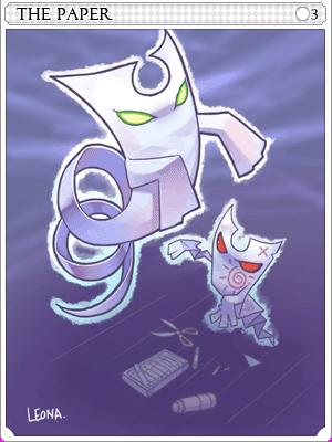 더페이퍼 카드 이미지