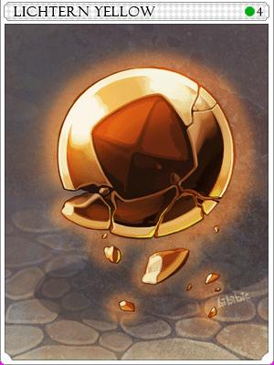 갈색 리히테른 카드 이미지