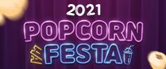2021 팝콘 축제 이벤트! 이미지