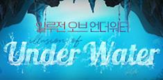 EP 17.2 신규카드 업데이트!