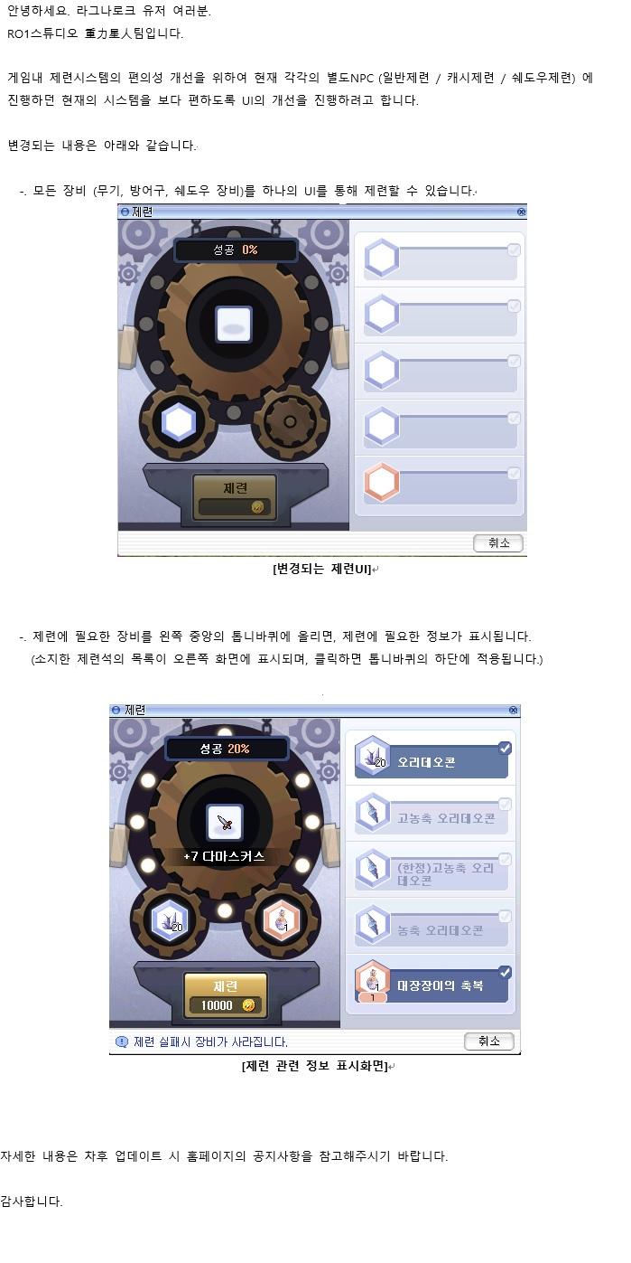 수정됨_개발자노트.png