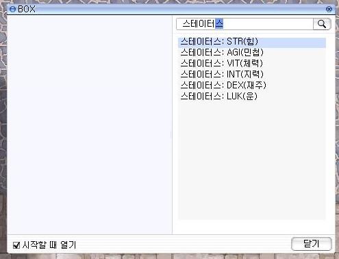 05_키워드입력.jpg